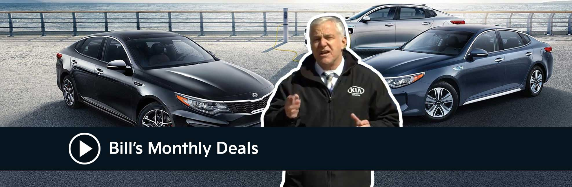 Kia Monthly Special Kingston Kia